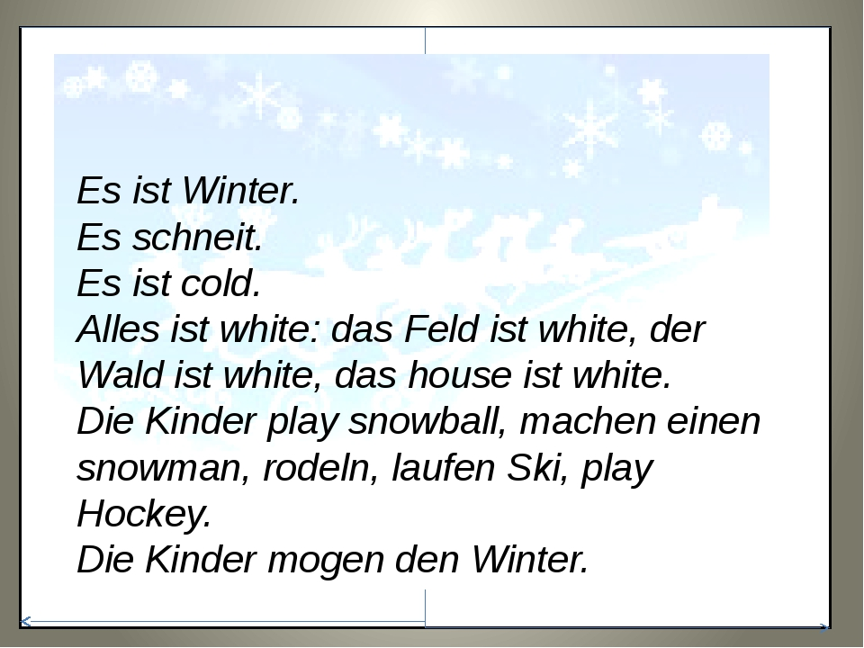 Santa Claus Es ist Winter. Es schneit. Es ist cold. Alles ist white: das Fel...