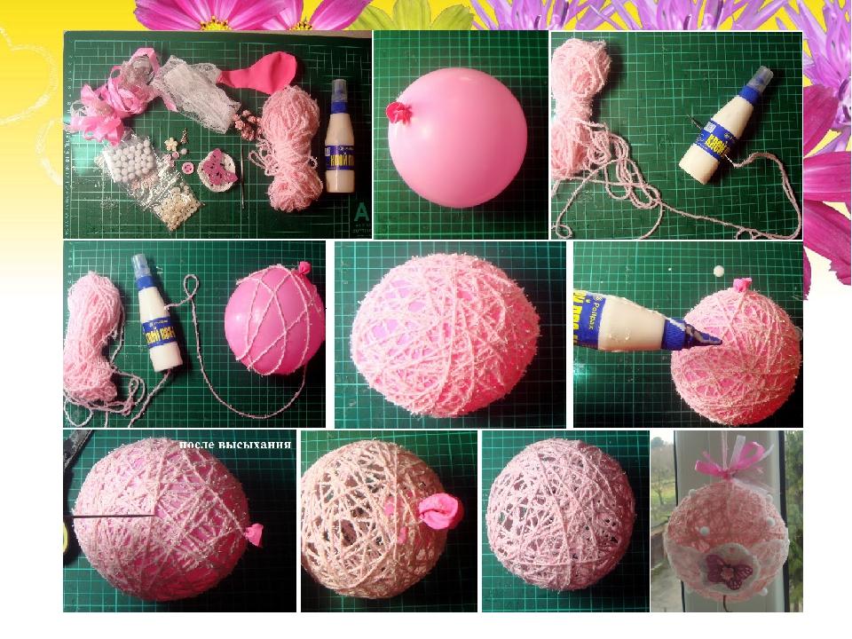 Как с помощью шарика и ниток сделать шар
