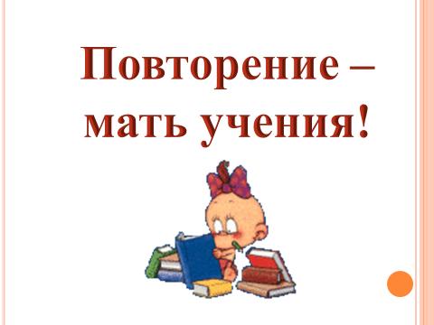 hello_html_4b34033b.png