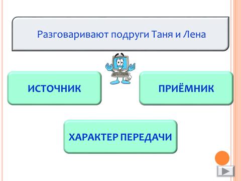 hello_html_m2e145253.png