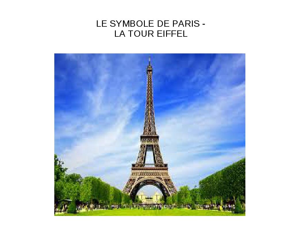 LE SYMBOLE DE PARIS - LA TOUR EIFFEL