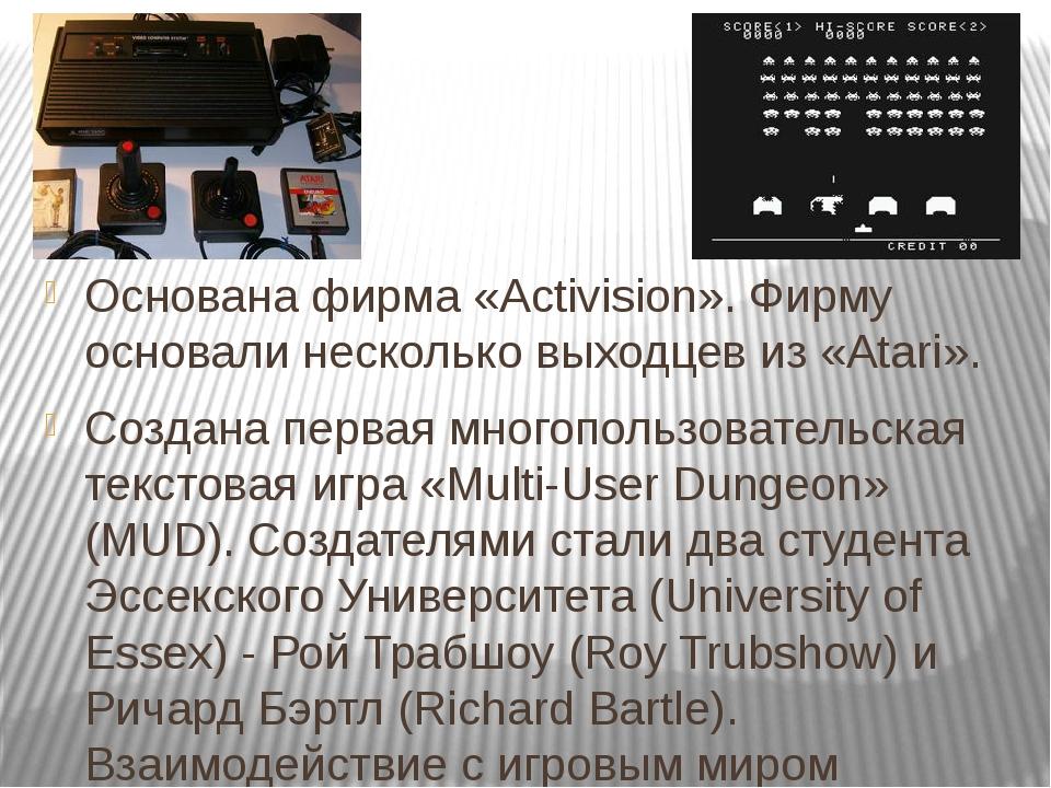 Основана фирма «Activision». Фирму основали несколько выходцев из «Atari». Со...