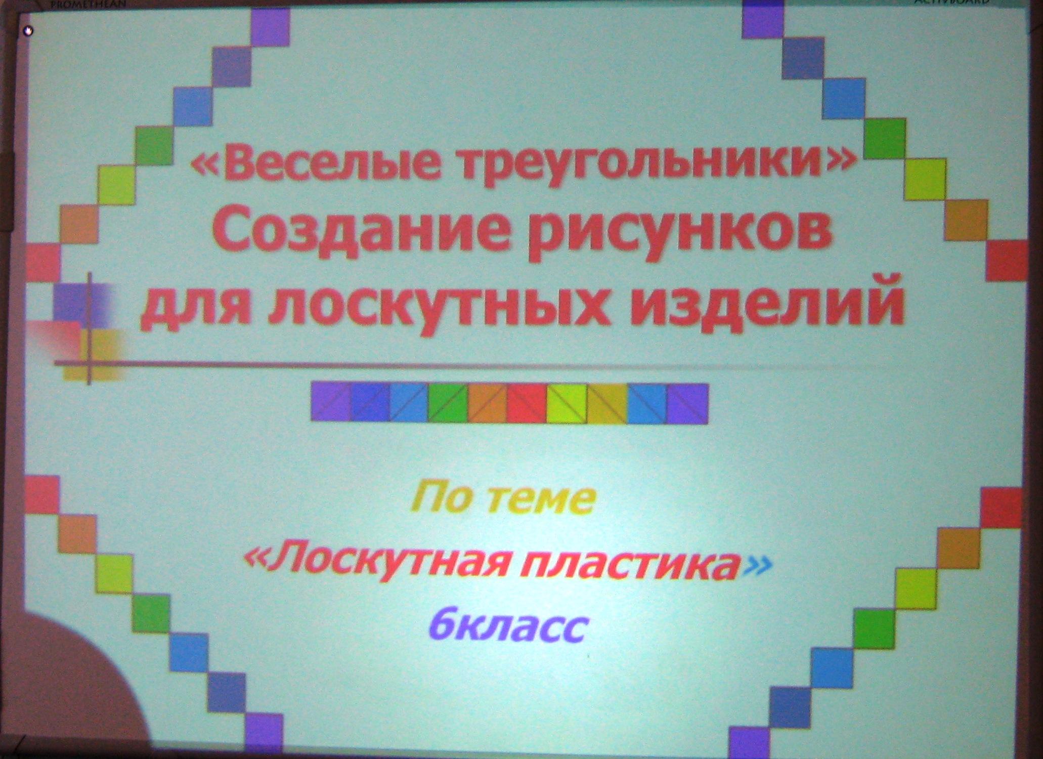 hello_html_63a88054.jpg