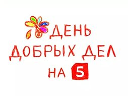 hello_html_m26950254.jpg