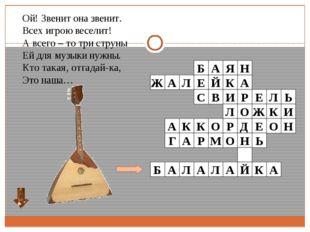 баян аккордеон гармонь КЛАВИШНО - ДУХОВЫЕ Послушайте и определите по звучанию