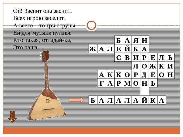 баян аккордеон гармонь КЛАВИШНО - ДУХОВЫЕ Послушайте и определите по звучанию...