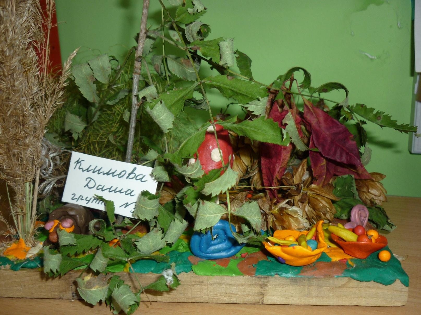 Поделка из природных материалов в детский сад на тему экология