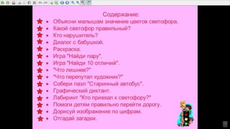 hello_html_m418cb8f0.jpg