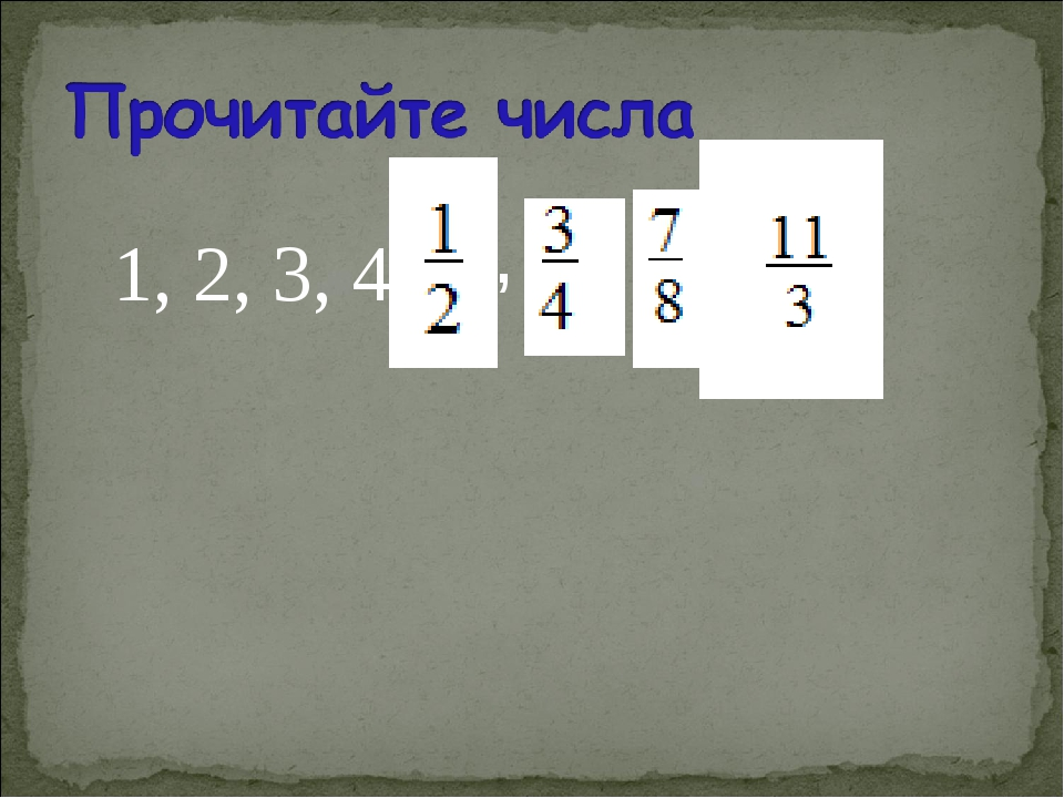 1, 2, 3, 4, , , , , .