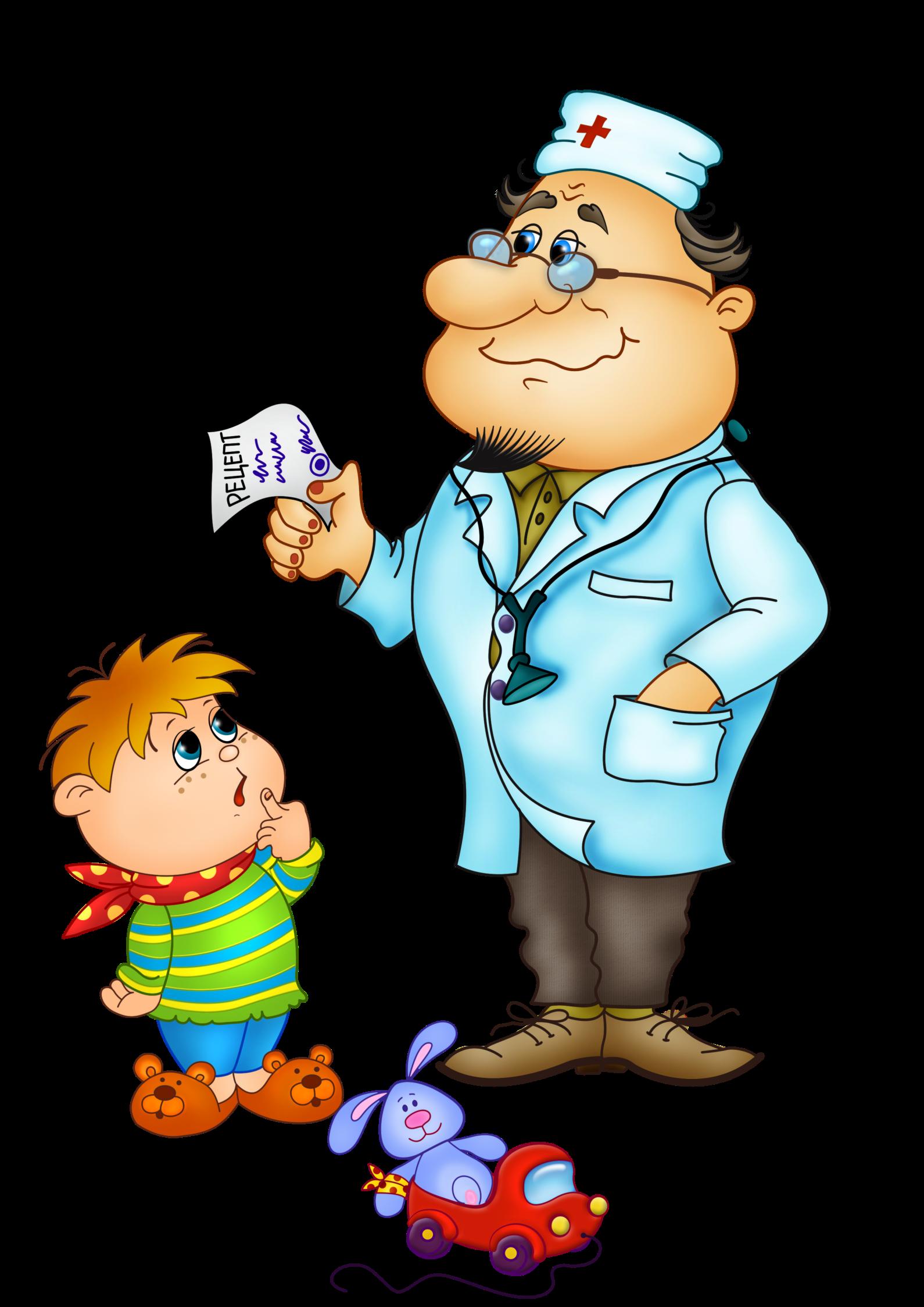 Картинки про, картинки здоровья для детей на прозрачном фоне