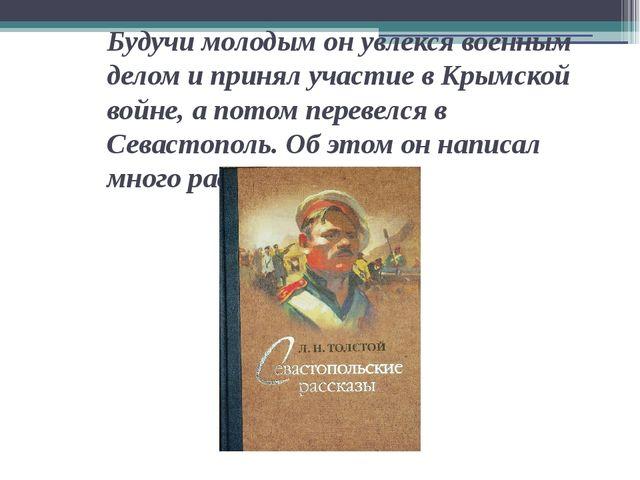 Будучи молодым он увлекся военным делом и принял участие в Крымской войне, а...