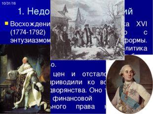 6. Завершение революции На термидорианский период революции (1794-1795) прихо