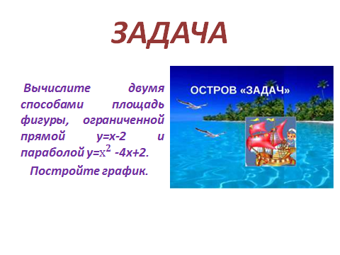 hello_html_3c1f8cb1.png