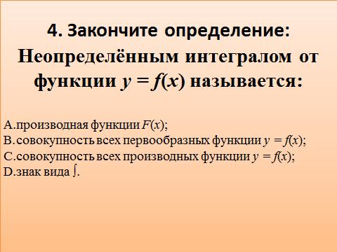 hello_html_76b7082c.png