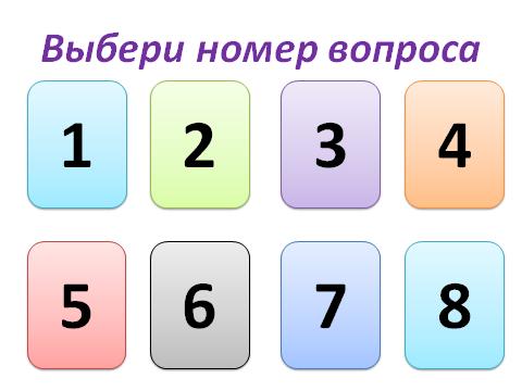 hello_html_m315bd7b1.png