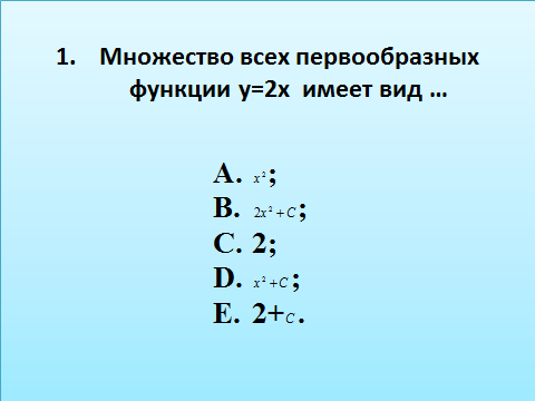 hello_html_m4133525e.png