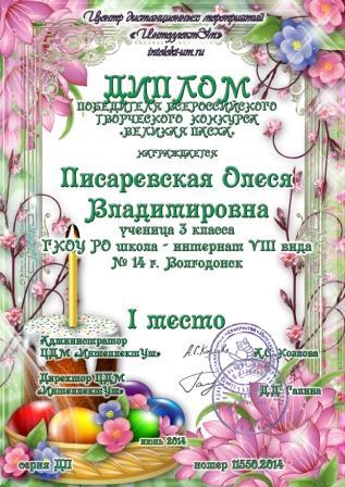 hello_html_7e479066.jpg