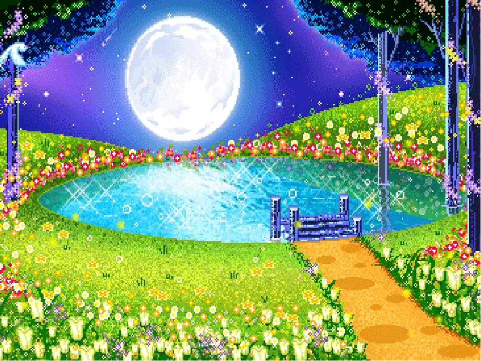 Сказочные картинки для детей и с анимацией