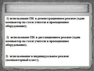1.Онлайн тестирование http://www.ege4all.ru/ 2. ЕГЭ по истории http://www.pr