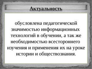 1. Г.А. Бордовский, И.Б.Готская, С.П. Ильина, В.И. Снегурова 2. Е.Ю. Дойко 3.