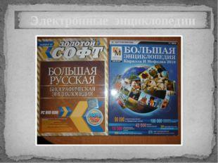 1.Онлайн тестирование http://www.ege4all.ru/ 2. ЕГЭ по истории http://www.pro