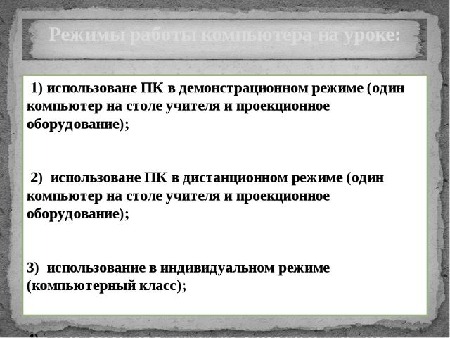 1.Онлайн тестирование http://www.ege4all.ru/ 2. ЕГЭ по истории http://www.pr...