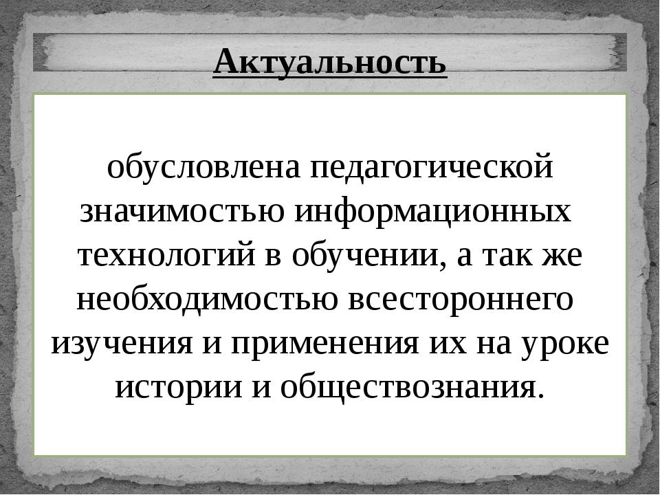 1. Г.А. Бордовский, И.Б.Готская, С.П. Ильина, В.И. Снегурова 2. Е.Ю. Дойко 3....