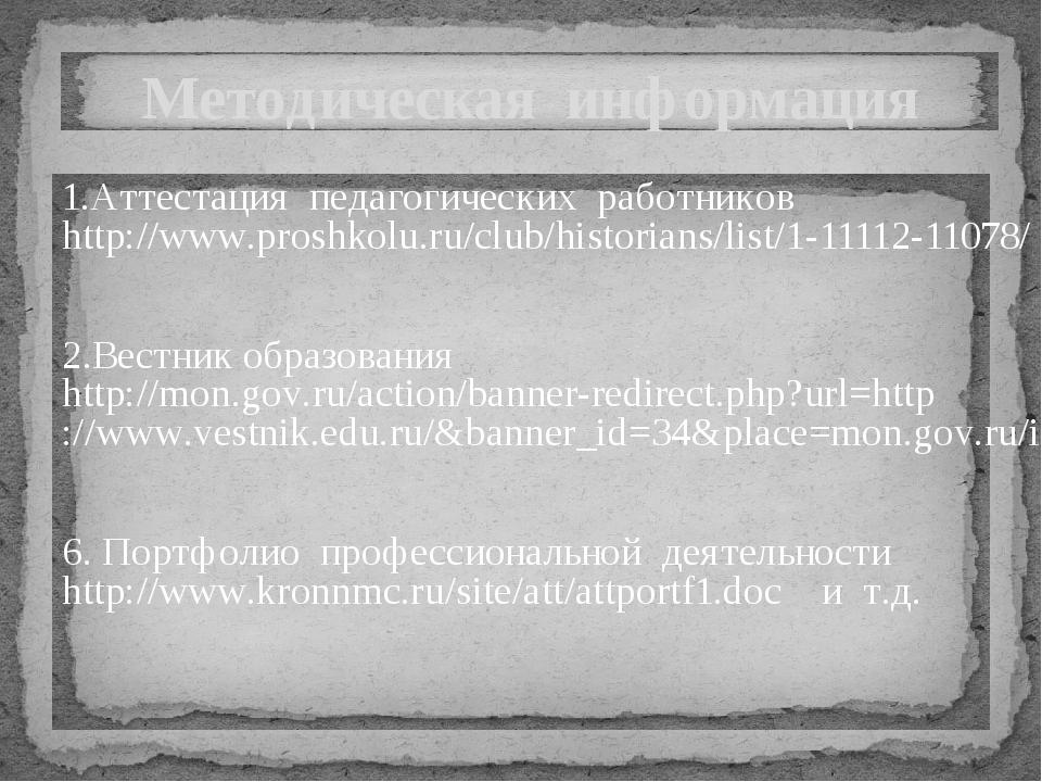2011/2012г. 2012/2013г. 2013/2014 Качество знаний по обществознанию 73% 78%...