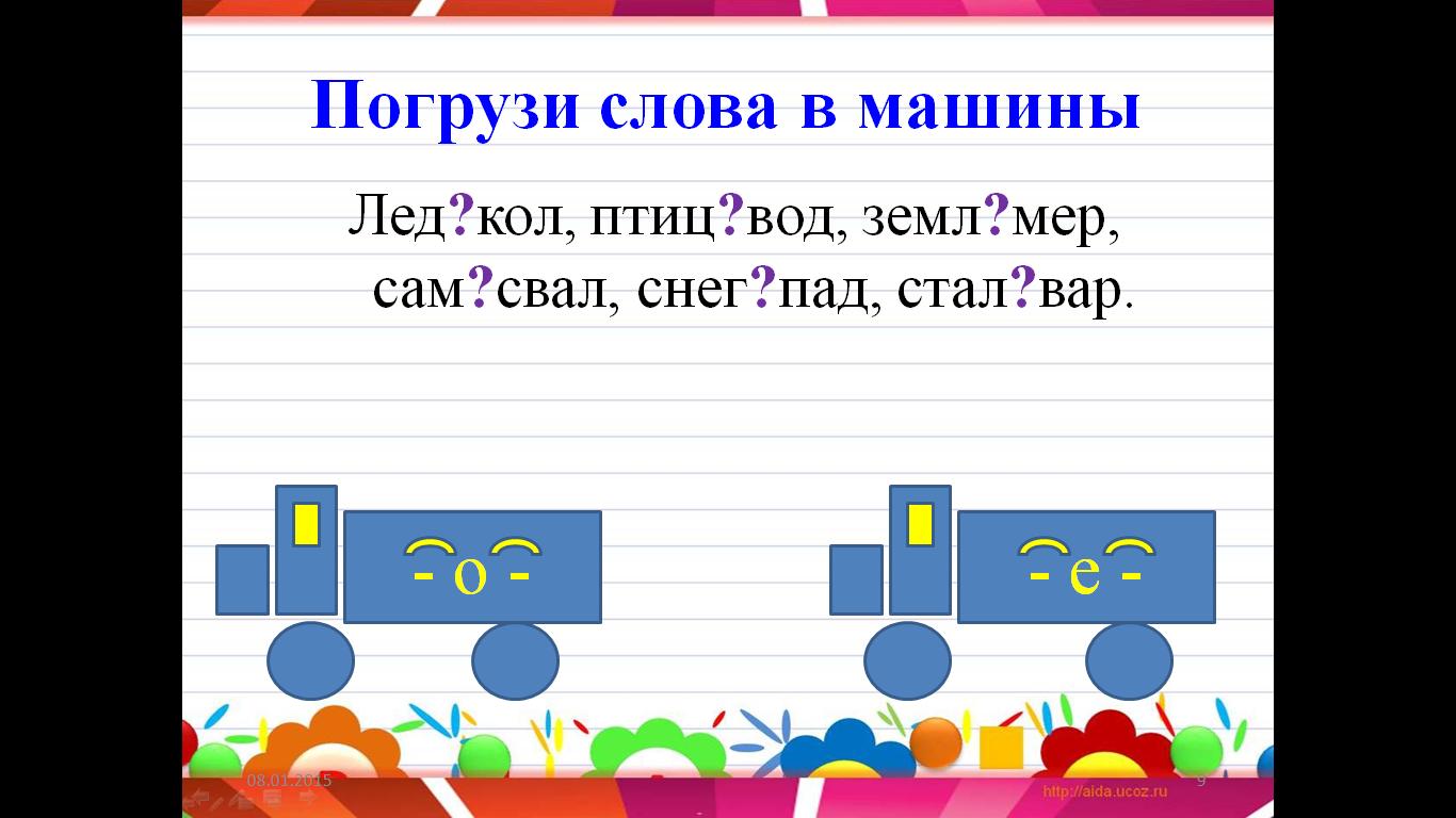 hello_html_m5b45844f.png