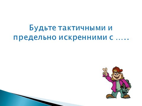 hello_html_6d2968e6.png
