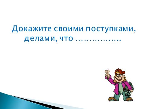 hello_html_m29ba2349.png