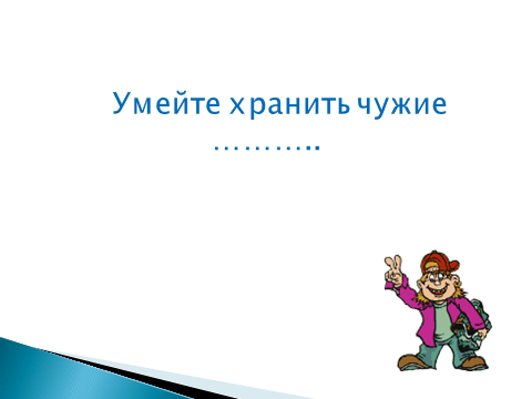 hello_html_m3ffe8808.png