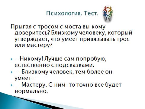 hello_html_m4bd5cc67.png