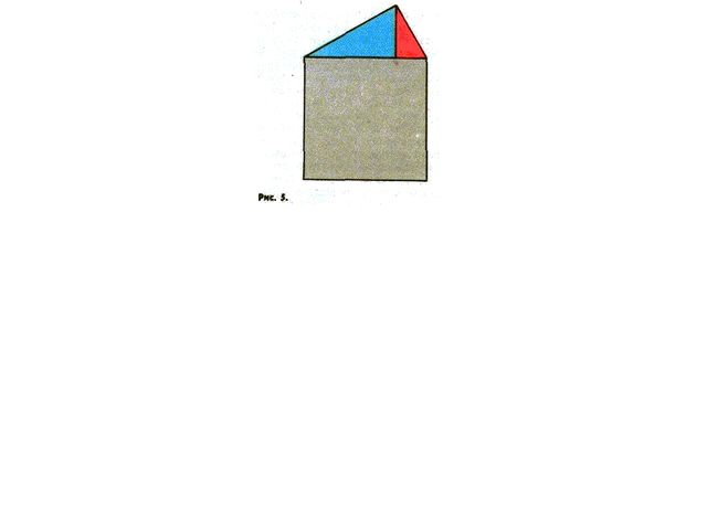 На рисунке 5 один из трех данных прямоугольных треугольников — объемлющий. Вс...