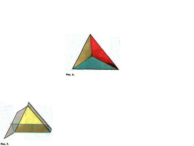 Приведем теперь два обобщения теоремы Пифагора. Первое — стереометрическое. О...