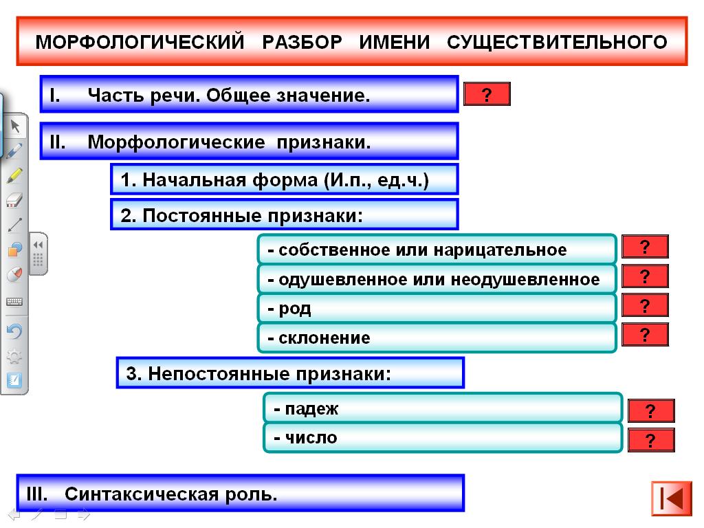 hello_html_m606ca1c3.png