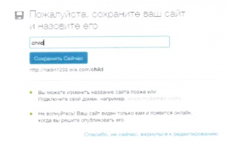 hello_html_40381067.png
