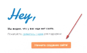 hello_html_7477d389.png