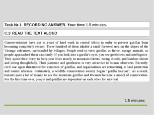 Task№ 1.RECORDING ANSWER. Your time 1.5 minutes. C.3 READ THE TEXT ALOUD 1