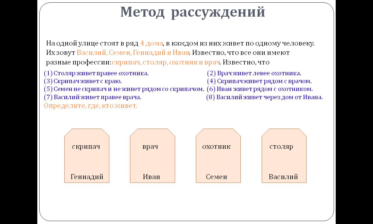 hello_html_724c5b65.png