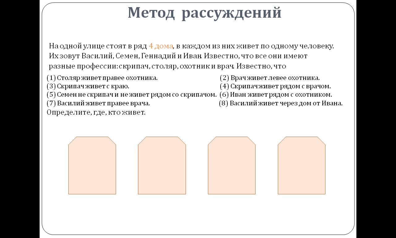 hello_html_m168fd63b.png