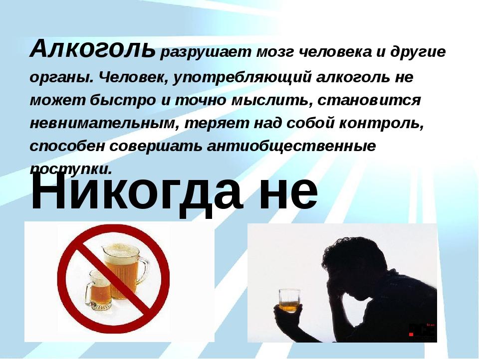 Стихи про алкоголизм и наркоманию