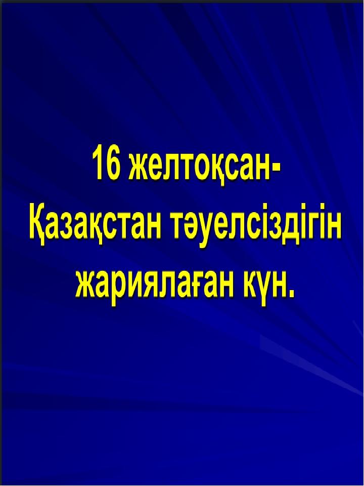 www.ZHARAR.com