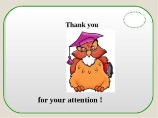 English Grammar Thank you for your attention !