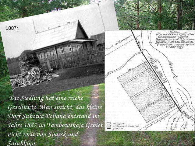Die Siedlung hat eine reiche Geschichte. Man spricht, das kleine Dorf Subowa...