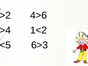 5>2 3>4 16 73
