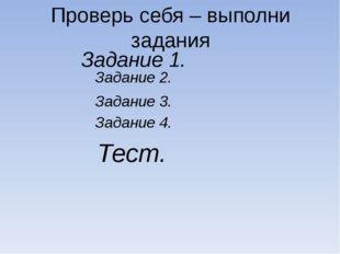 Ответы: а) верно б) неверно в) неверно г) верно д) неверно е) верно назад