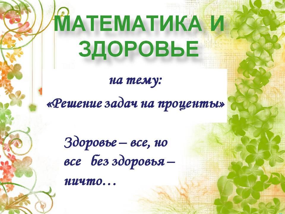 hello_html_3b38baa4.jpg