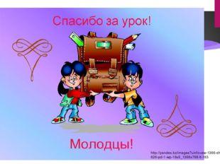http://yandex.kz/images?uinfo=sw-1366-sh-768-ww-1349-wh-626-pd-1-wp-16x9_136