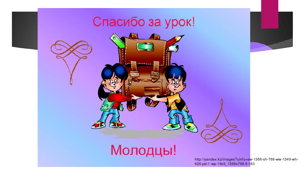 http://yandex.kz/images?uinfo=sw-1366-sh-768-ww-1349-wh-626-pd-1-wp-16x9_136...